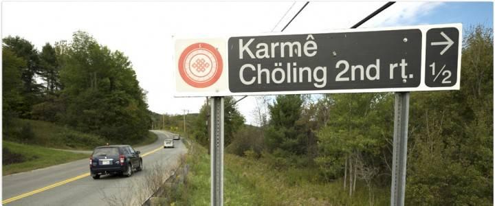 Karmê Chöling Road Sign