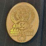 Karmê Chöling 50th anniversary patron's pin